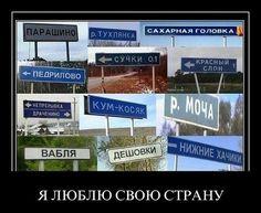 Мне понравилось :) / АйДаПрикол :) Stupid Memes, Funny Jokes, Cool Pictures, Funny Pictures, Russian Humor, Me Too Meme, Stupid People, Life Memes, Man Humor