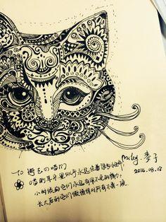 every cat worth ur true love
