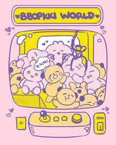 """A mini-drama unfolds at the crane game machine.A little dog plush cries, """"Don't go!"""" as his friend is caught by the claw. Hand-printed on cotton shirt with plastisol inks.Machine wash inside out with cold water and air dry. Japon Illustration, Cute Illustration, Character Illustration, Art Illustrations, Kawaii Crush, Art Mignon, Claw Machine, Shirt Print Design, Line Friends"""