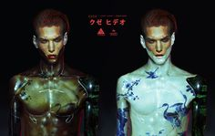 ArtStation - Ghost in the Shell - Kuze 01, Jeremy Hanna