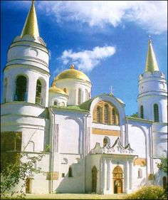 Spaso-Preobrazhensky Cathedral of the XI century was ordered by prince Mstyslav, Chernihiv's golden age ruler. Ukraine