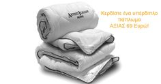 Powered by Discover Aegina. Bed Pillows, Projects To Try, Giveaways, Amazing, Pillows