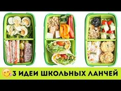 Green Beans, Zucchini, Lunch Box, Vegetables, Recipes, Foods, Youtube, Diet, Food Food