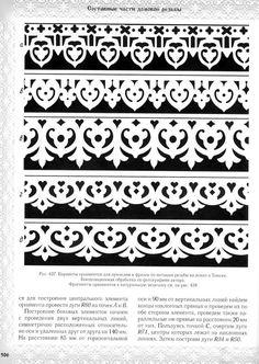 Иллюстрация 8 из 33 для Домовая резьба - Александр Афанасьев | Лабиринт - книги. Источник: Joker