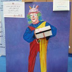 Alhamdulillah the clown candy dropper won first prize :) congratulations to al khalidiya school .  #BaseRadius #ajman #uaerobotics #sharjah #education #school #innovation #secondaryschool #primaryschool #creativity #UAE_innovates #uae #school #uae_moe #arduino by base_radius
