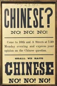 essay on chinese immigration to canada Essay on immigration to canada 643 words | 3 pages by canadians eg:chinese exclusion act) legislation regulating immigration the first measure restricting.