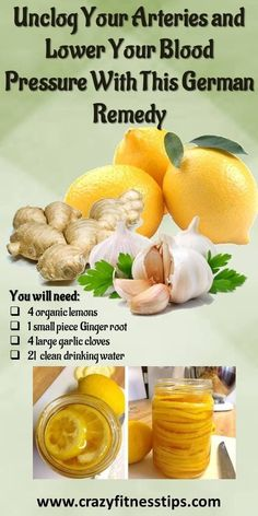 Drink half glass of this remedy first thing in the morning. Consume it for 3 weeks and make one week break. You can repeat the treatment many times without any side effects. Remember to shake the drink before consuming.