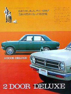 ad04 Classic Japanese Cars, Classic Cars, Car Brochure, Ad Car, Japan Cars, Car Advertising, Retro Cars, Japan Travel, Vintage Ads