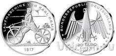 Германия 20 евро 2017 Изобретение велосипеда (Карл Дрез)