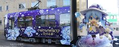 Kahotan reveals new Snow Miku 2014 nendoroid and streetcar - http://sgcafe.com/2013/11/kahotan-reveals-new-snow-miku-2014-nendoroid-streetcar/