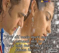 fanna best bollywood dialogues Love Dialogues, Famous Dialogues, Lyric Quotes, Life Quotes, Love Sms, Romantic Shayari, Amazing Songs, Bollywood Songs, Great Love