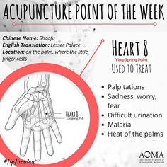 #WellnessWednesday: #Acupuncture Point of the Week, Heart 8!