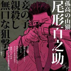 Fantasy Comics, Anime Fantasy, Me Me Me Anime, Anime Love, Manga Anime, Anime Art, Climbing Roses, Color Studies, Daddy Issues