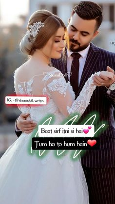 Beautiful Love Quotes, True Love Quotes, Love Poetry Images, Islamic Phrases, Heart Touching Shayari, Love Only, Stylish Boys, Couple Quotes, Cute Relationships