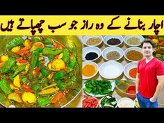Mix Achar Recipe By ijaz Ansari || سبزی کا اچار بنانے کا اصل طریقہ || Mix Pickle Tips And Tricks || - YouTube