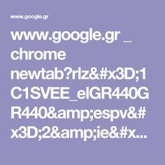www.google.gr _ chrome newtab?rlz=1C1SVEE_elGR440GR440&espv=2&ie=UTF-8