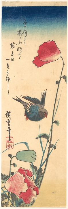 Bluebird and Flowering Poppies  Utagawa Hiroshige  (Japanese, 1797–1858)