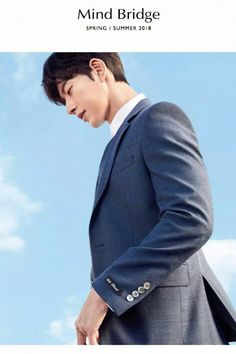 park hae jin 박해진 mind bridge