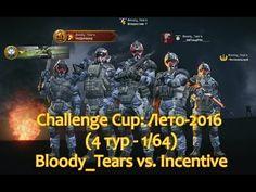 Warface Challenge Cup: Лето-2016 (4 тур - 1/64  Bloody_Tears vs. Incentive)
