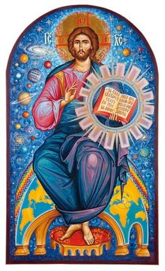 Icon - Christ: not sure origin it's certainly very contemporary I like it :)