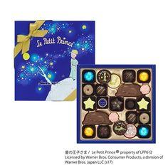 メリーチョコレート 星の王子さま アソートチョコレート 23個入