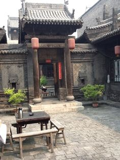A residential courtyard in ancient town Pingyao, Shanxi Province