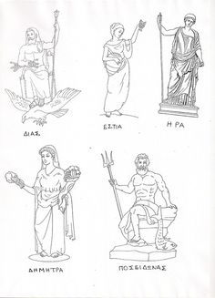 Roman Mythology, Greek Mythology, Greek Gods, Gods And Goddesses, Ancient Greece, Sketches, Activities, Education, Image