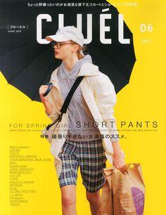 Amazon.co.jp: CLUEL(クルーエル) 2015年 06 月号 [雑誌]: 本 Editorial Design Magazine, Editorial Layout, Magazine Design, Book Design, Cover Design, Layout Design, Graph Design, Publication Design, Japan Design
