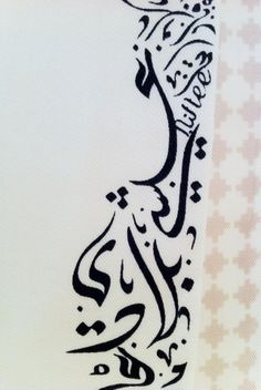 Fatoom altamimi ever159 on pinterest close up niftee design on scarf for uae national day stopboris Choice Image