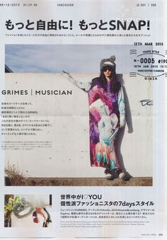 Grimes for Ginza Magazine