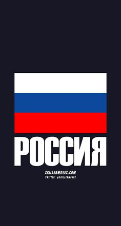 0065: RUSSIA . skillermoves.com = the beautiful game.