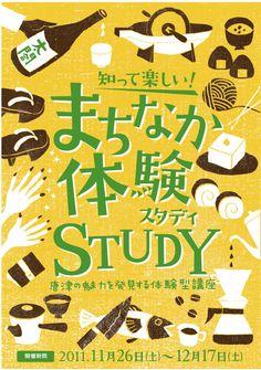 machihyoushi1.jpg