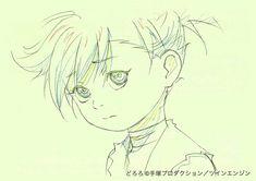 Naruto Sketch, Manga Comics, To My Daughter, Geek Stuff, Animation, Fan Art, Illustration, Layout, Projects