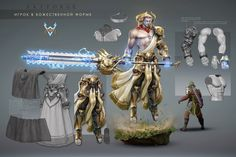 god form skyforge