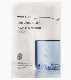 10 safe and effective alternatives to retinoids-Innisfree Skin Clinic Mask with Hyaluronic Acid