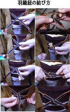 袴紐の結び方