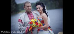 slov style wedding