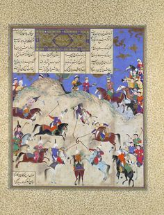 """Siyavush Plays Polo before Afrasiyab"""", Folio from the Shahnama (Book of Kings) of Shah Tahmasp Abu'l Qasim Firdausi (935–1020)  Artist:  Painting attributed to Qasim ibn 'Ali (active ca. 1525–60)  Workshop director:  Mir Musavvir (active 1525–60)  Object Name:  Folio from an illustrated manuscript  Reign:  Shah Tahmasp (1524–76)  Date:  ca. 1525–30  Geography:  Iran, Tabriz  Medium:  Opaque watercolor, ink, silver, and gold on paper"""