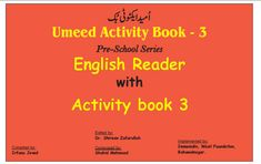 Umeed Preschool Program Worksheets For Playgroup, Grade 5 Math Worksheets, Alphabet Writing Worksheets, Alphabet Tracing, Tracing Worksheets, Preschool Programs, Literacy Programs, Urdu Poems For Kids, Cv Words