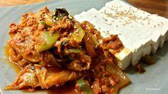 두부김치, Tofu with fried Kimchi Have you tasted fried kimchi? What about fried with tuna? This is one of my best kimchi cuisine. When kimchi is fried, it's fermented taste become so deep and strong. Smell even better !!! I can eat three bowls of rice with it. This photo makes me watering again and again... 볶음김치와 두부의 조화! 오늘은 두부김치를 준비했습니다. 참치와 볶은 김치가 너무나 맛있어 밥이 계속 들어가네요. 침이 또 납니다. #friedkimchi #tofu #koreafood