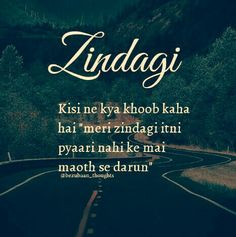 Bhut khoob Zindagi hy Saath hi Mouthbi. Jo Zindagi jeeranhe Hy O kya mouthse Kam hy. Urdu Quotes, Poetry Quotes, Quotations, Me Quotes, Qoutes, Marathi Quotes, Mixed Feelings Quotes, Life Quotes Pictures, Broken Words