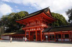 Shimogamo jinja #mountains #places #nature #earth #sightseeing #adventure #travel #tour #tours #photos #map #photographs #japan #Kyoto #imperialpalace #Kamakura #Nara #Kinkakuji #Shimogamojinja #NishiHonganji #Hiroshima #japantours #kyototours #Kotokuin