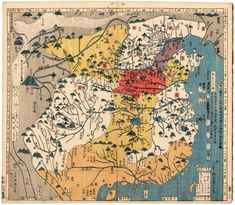 Early 19th century map of China. http://stores.ebay.com/asianantiquemaps