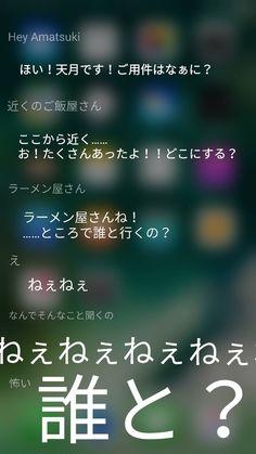 埋め込み Manga Art, Singer, Twitter, Funny, Image, Rain, Husband, Rain Fall, Singers