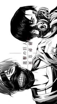 Tokyo Ghoul/SnK Crossover HELL YES and badass level: over 9000!