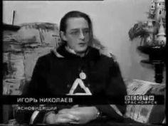 Самый известный маг Сибири. Отзывы о маге Николаеве. The most famous sor...