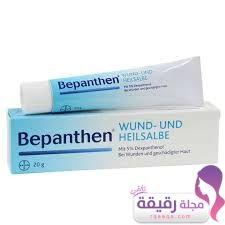 كريم بيبانثين وما يجب أن تعرفيه عن فوائده السحرية للبشرة والجسم وعلاج التشققات Personal Care Toothpaste