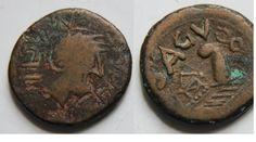 RARE - Roman Republic settlement in Iberia 34 mm, city of Saguntum Circa 150 BC