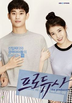 KBS teases different couple combos in latest photos of Producer cast