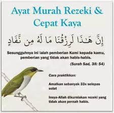 New Quotes Nature Religion Ideas Hijrah Islam, Doa Islam, New Quotes, Words Quotes, Life Quotes, Islamic Inspirational Quotes, Islamic Quotes, Islamic Dua, Asma Allah